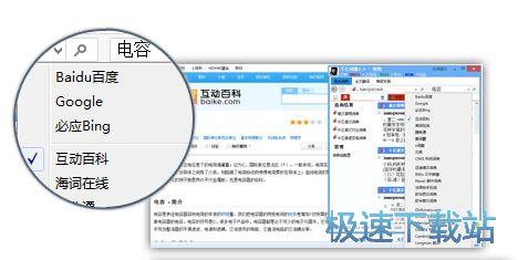 翻译软件截图