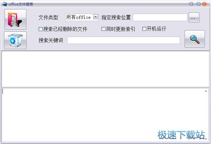 office搜索图片