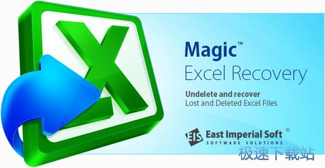 Magic Excel Recovery 缩略图 01