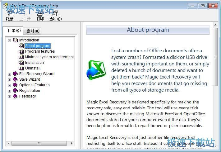 Magic Excel Recovery 缩略图 03