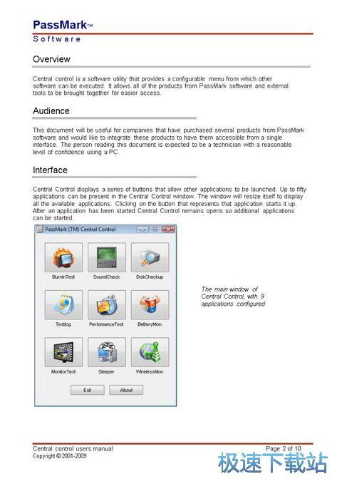 用户指南pdf图片