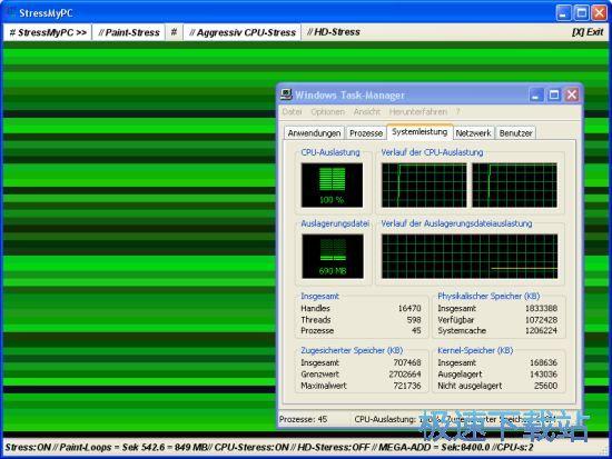 电脑硬件测试