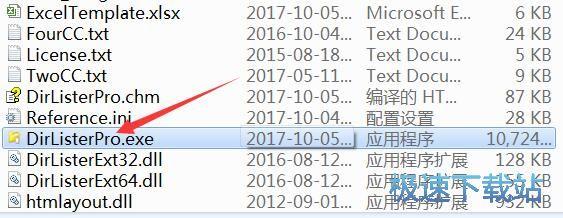 文件夹列表打印软件下载