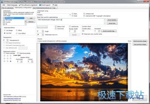 水印软件图片