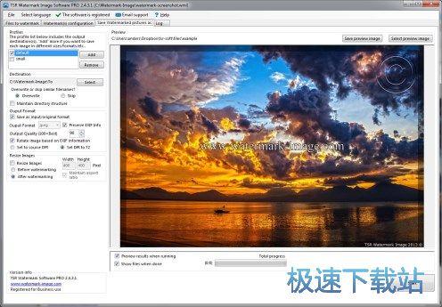 tsr水印软件图片