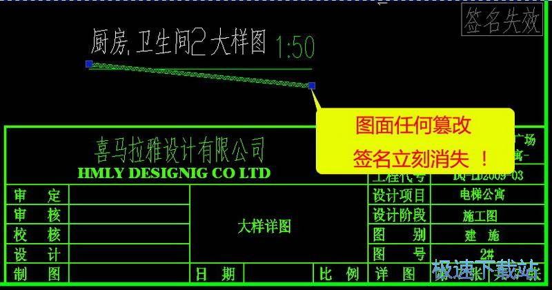 CAD智慧下载签名3.77花园版平面图小区泰总哈尔滨官方海cad图片