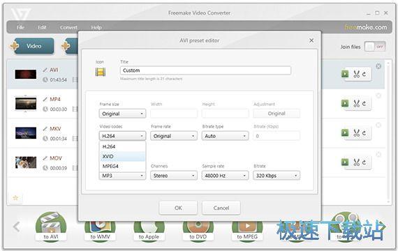 免费视频转换软件