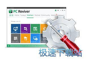 专业电脑维护及优化软件下载