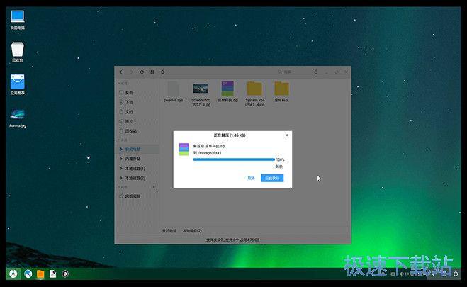 安卓系统 图片