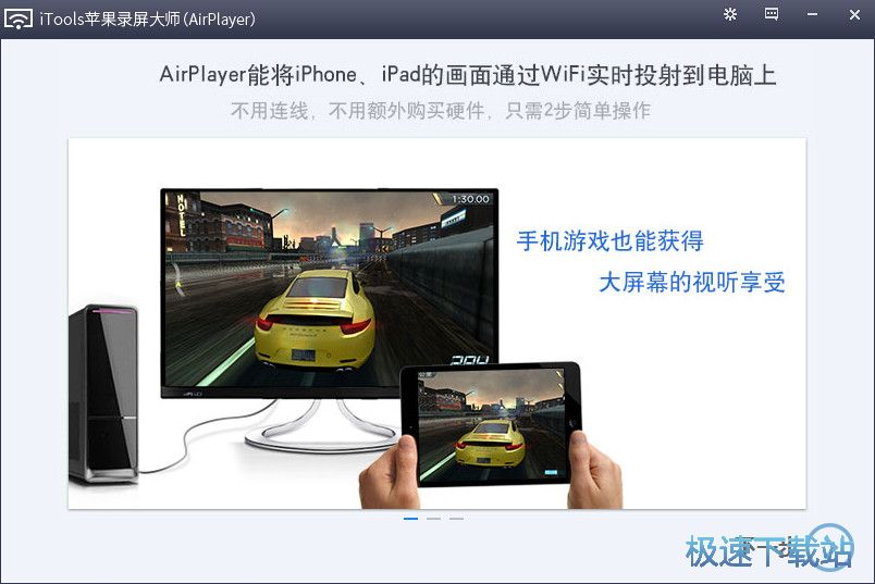 iphone录屏大师下载图片