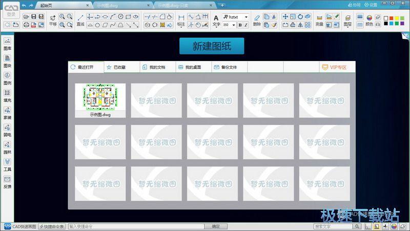 CAD快速画图图片