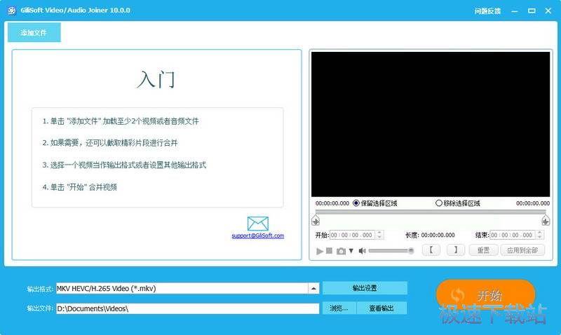 视频裁剪旋转特效字幕水印合并分割