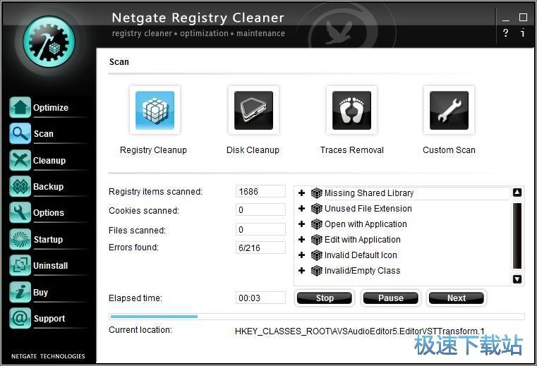 NETGATE Registry Cleaner 图片 02s