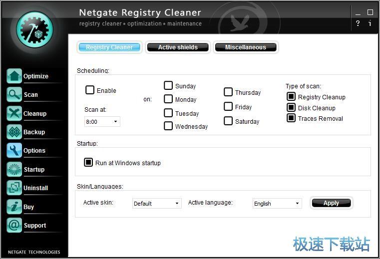 NETGATE Registry Cleaner 图片 04s