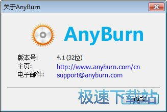 Free Any Burn 图片 03s