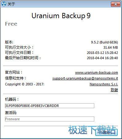 uranium backup图片