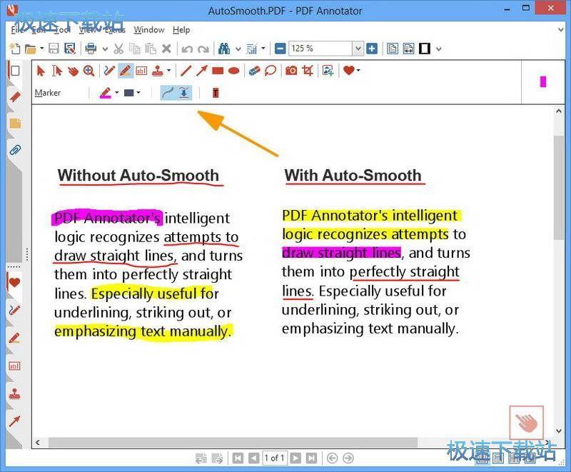 pdf编辑工具