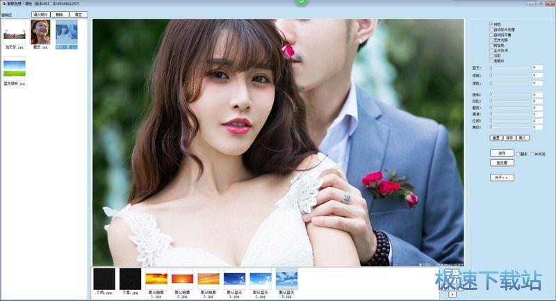 照片美化软件
