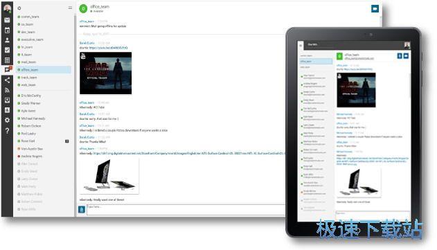 smartermail邮件服务器下载图片