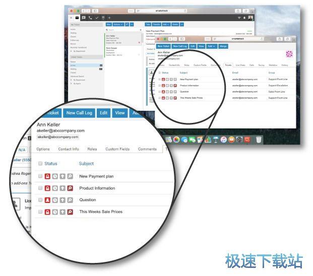 智能客户服务跟踪软件下载图片