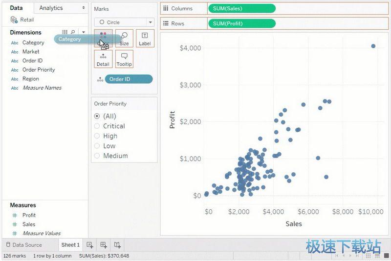 专业数据分析软件图片