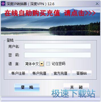 深度IP转换器 图片 01s