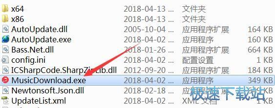 无损qq音乐酷狗音乐下载器下载