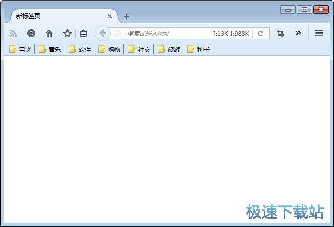 火狐浏览器图片