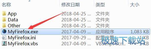 火狐浏览器企业版下载图片