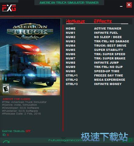 美国卡车模拟修改器+13 图片