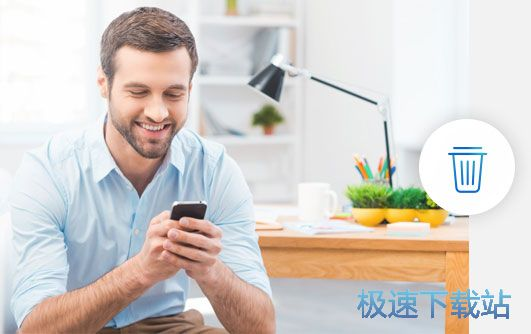 iphone ipad ipod 手机垃圾 手机清理
