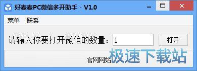 好����PC微信多�_助手