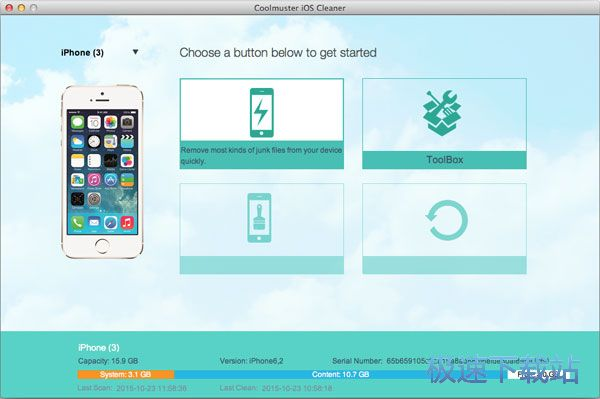 Coolmuster iOS Cleaner图片