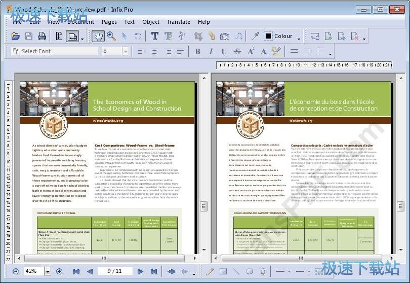 pdf文档编辑器下载