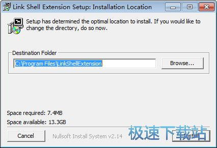 HardLink Shell Extension 图片
