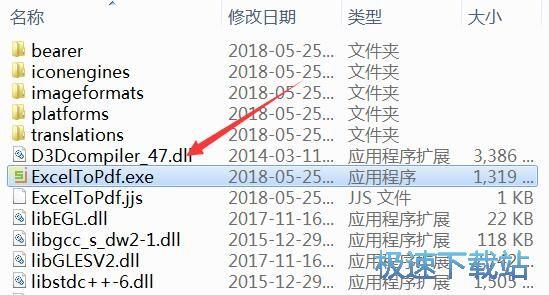 金浚Excel文件批量转PDF 图片 02s
