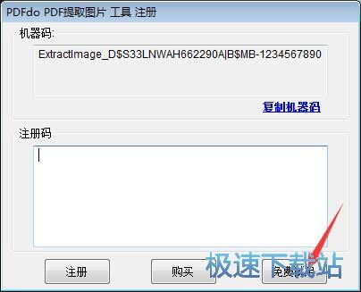 pdf提取图片图片