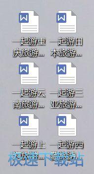 阿斌pdf转换成word转换器下载图片