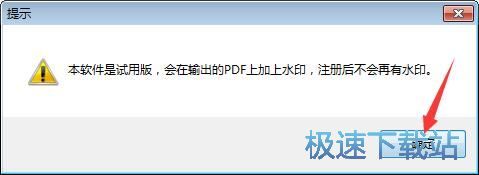 PDFdo PDF Text Replace 缩略图 05