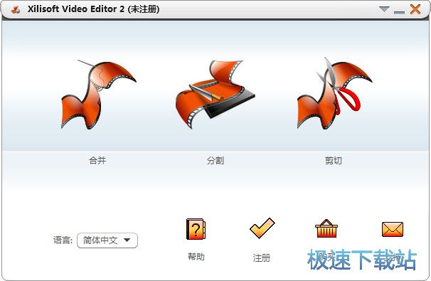Xilisoft Video Editor图片