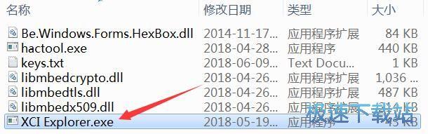 XCI浏览器下载_XCI Explorer 1 0 官方版_极速下载站_软件下载