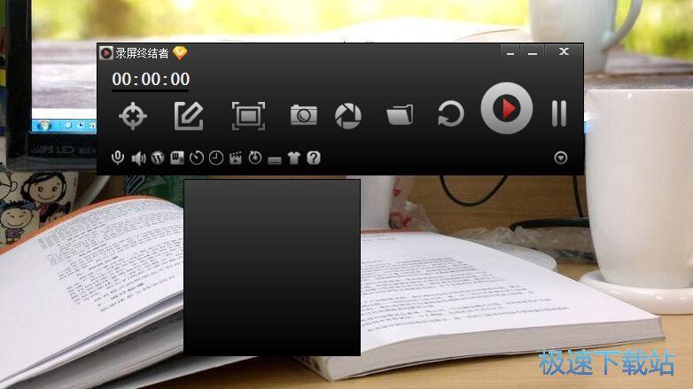录屏软件哪个好截图