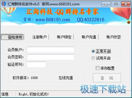 关键词排名优化软件_seo排名优化资源