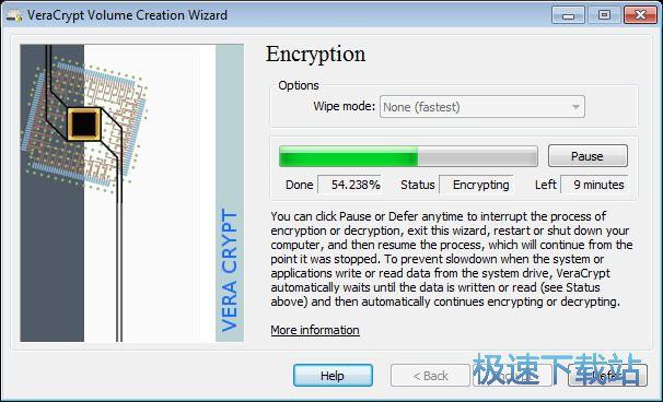 硬�P加密
