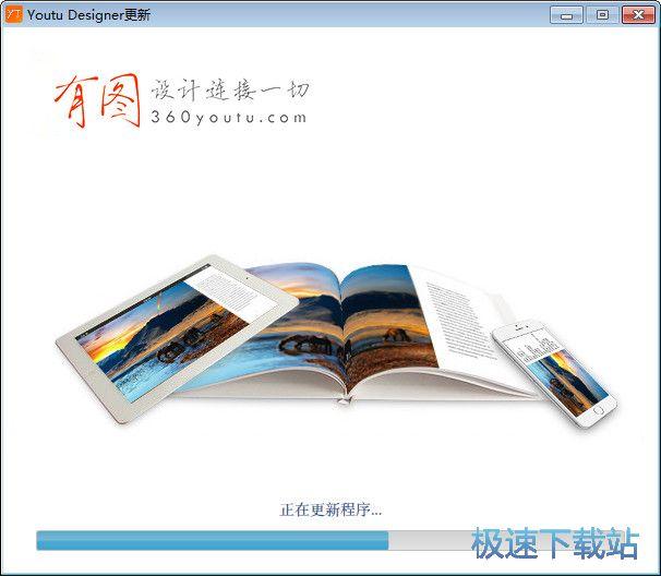 电子书图片