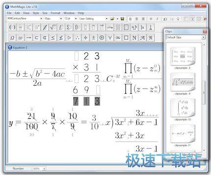 数学公式图片