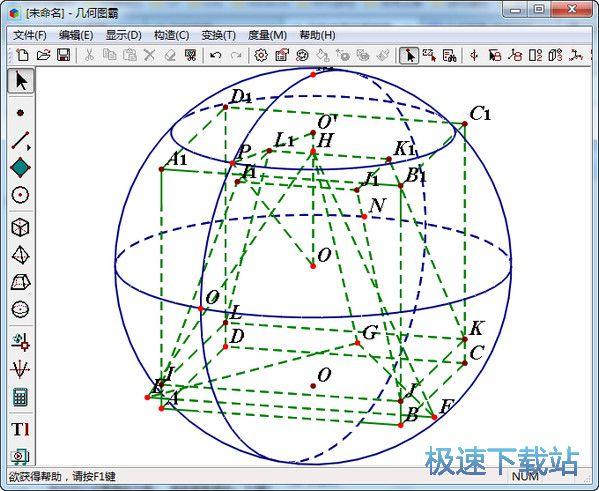 几何图霸图片