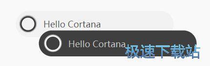 Cortana Sysdiag Tool 图片 02s