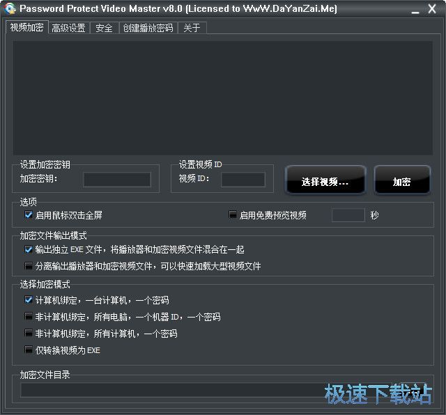 Password Protect Video Master�D片