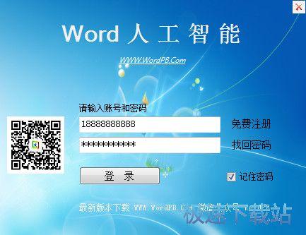 word自�优虐�